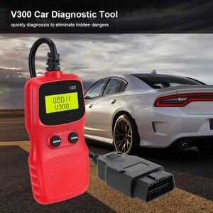 Image 4 - OBD2 Code Reader OBD 2 Scanner OBDII ELM 327 Plug and Play Car Diagnostic Tool Digital Display V300 Hand held