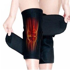 Image 4 - 1Set BYEPAIN Salute E Bellezza Terapia Magnetica Tourmaline Set Con Il Supporto del ginocchio Pastiglie Massager del Collo Brace E Cintura In Vita