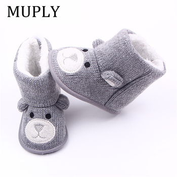 Baby Winter Boots Infant Toddler Newborn Cute Cartoon Bear Shoes Girls Boys First Walkers Super Keep Warm Snowfield Booties Boot 2