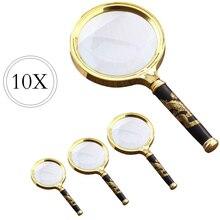 10X увеличительное стекло ручной 60 мм/70 мм/80 мм/90 мм Портативный Лупа для ювелирных изделий газет чтения