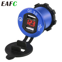 12V/24V Quick Charger 3.0 QC3.0 Waterproof Dual USB Car Charger Voltmeter 60cm cable 10A FUSE for Car Boat Motorcycle Truck