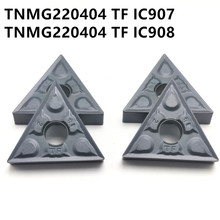 20PCS Cutting tool TNMG220408 TF IC907 / IC908 external turning blade TNMG 220404 carbide insert CNC lathe cutter