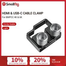 Smallrig Voor Bmpcc 4K 6K Hdmi Kabel USB C Kabel Klem Voor Blackmagic Design Pocket Cinema Camera Kabel Klem mount 2246