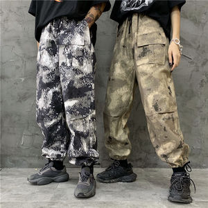 Camo Pants Men's Fashion Print