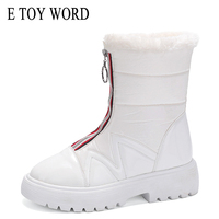 E TOY WORD 2019 winter boots women's waterproof women's snow boots plush Warm shoes white zip boots female hot boots