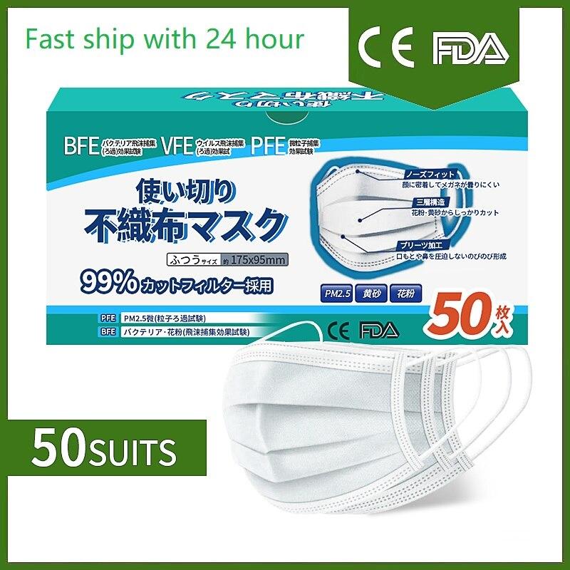 50PCS Disposable Mask Non-woven Mask Earloop Face Mouth Masks 3 Layers Japan Mask