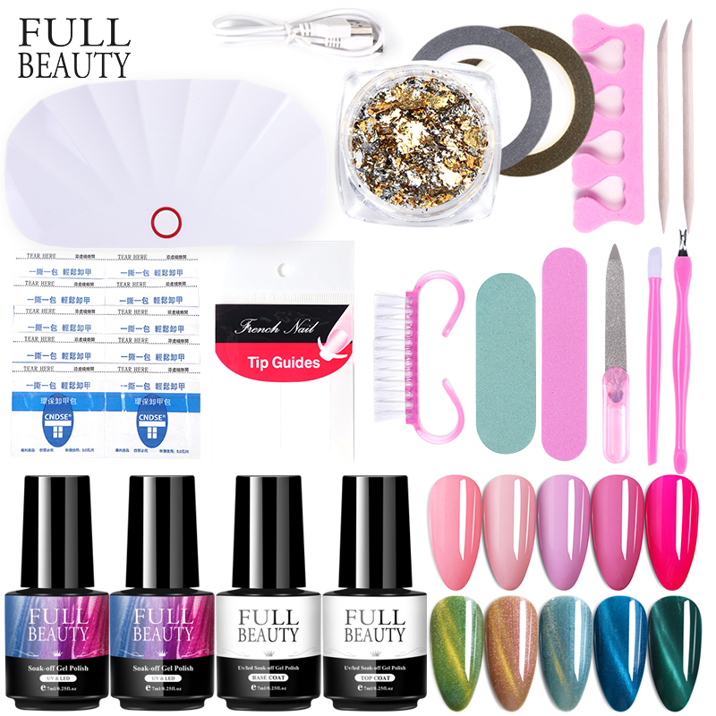 Full Beauty Nail Set Mini UV Led Lamp Manicure Set 2 Color Gel Nail Polish Nail Glitter Tape Decoration Tool Travel Kits CH1576