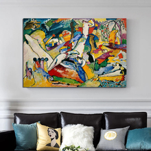 Figure Abstract Art Canvas Poster Nordic Decorative Picture Painting Modern Wall Art Canvas Painting Home Decor Art Prints hot sale green leaf canvas poster nordic decorative pictures painting modern wall art canvas painting home decoration art prints