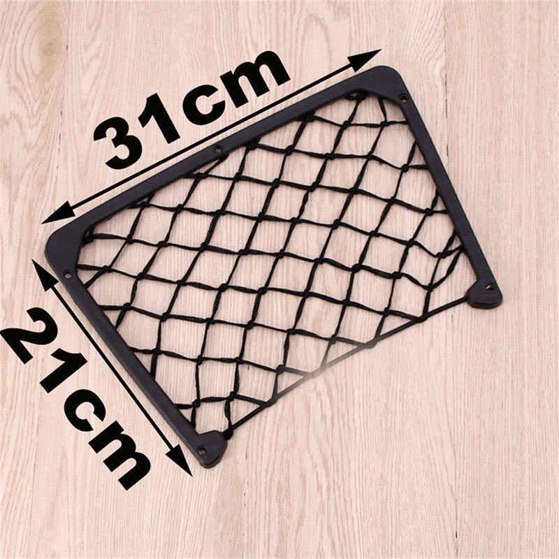 18cm Large Storage Net Caravan Elastic Net Storage Holder Youyijia 3Pcs Car Storage Net 35