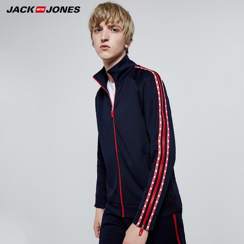JackJones Winter Mens Knitting Side Zipper Decoration Cardigan Coat |219333507