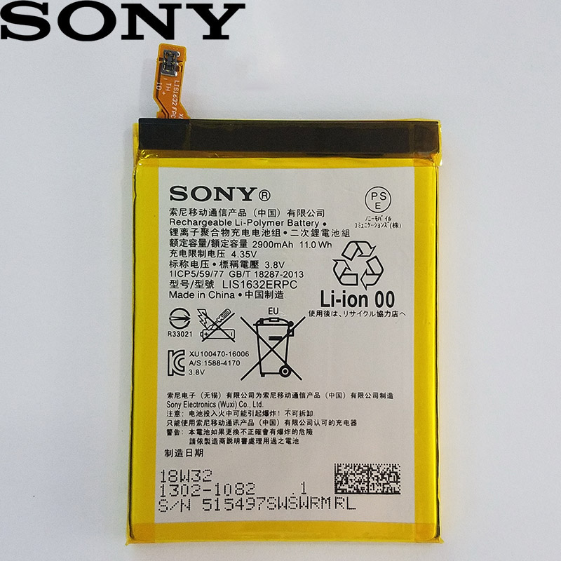 Sony 100% Original 2900mA LIS1632ERPC Battery For Sony Xperia XZ XZs F8331 F8332 Phone High Quality Battery+Tracking Number