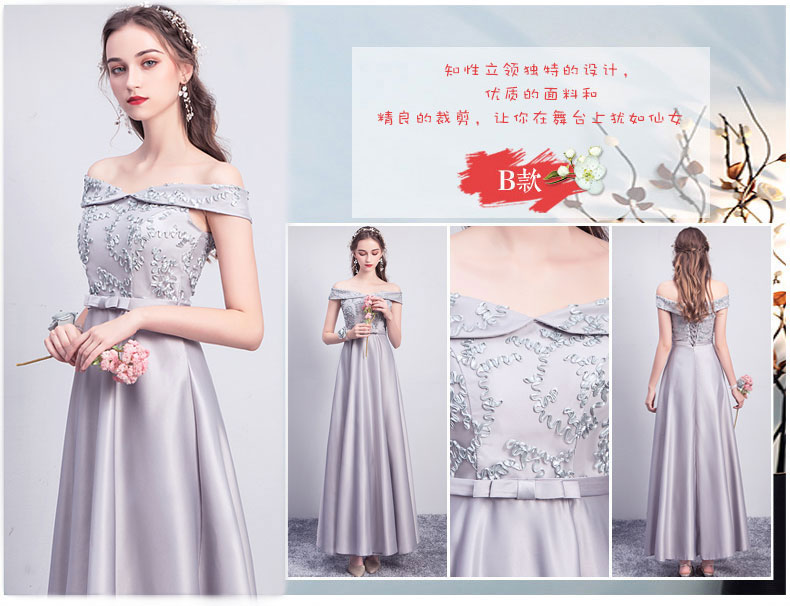 Satin Dress For Wedding Party For Woman Gray Bridesmaid Elegant Dress For Dinner Floor-Length Simple Long Prom Dress Champagne