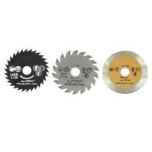 цена на HSS Mini Wood Circular Saw Blade Set  54.8mm High Speed Steel Saw Blade 3pcs Cutting Blade Rotary Tool with Mandrel for Industry