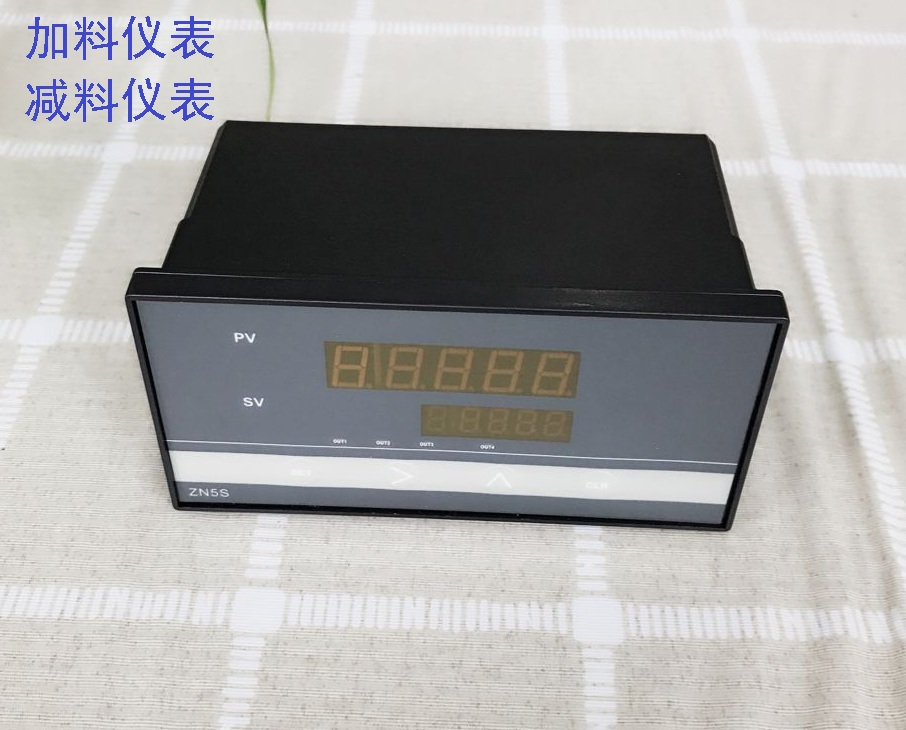 Weighing Sensor Supporting Display Instrument Feeding Instrument Reducing Instrument Dual-channel Display Instrument