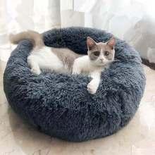 Длинная плюшевая пушистая кровать для собаки питомник круглый флисовый лежак для кошки спальный мешок зимний теплый диван корзина для маленькой большой собаки супер Соф