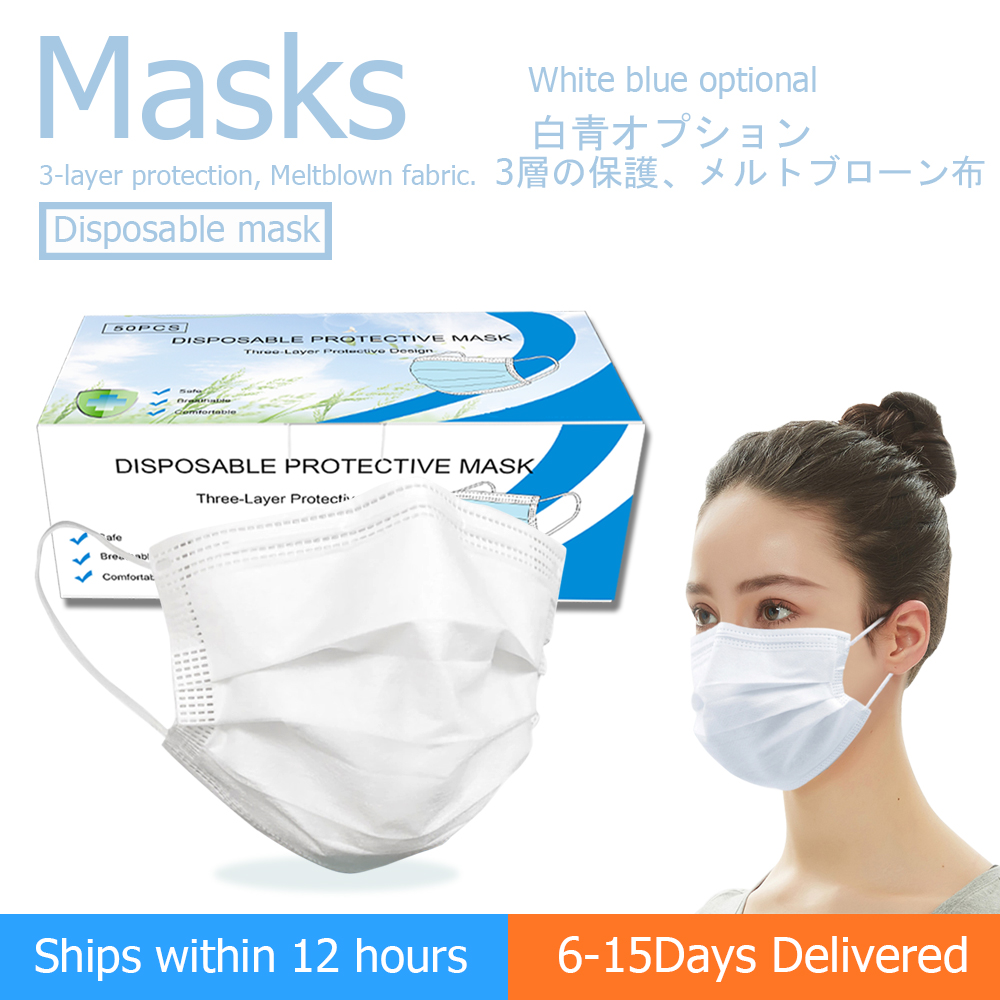 20pcs/50pcs Disposable Mask Mascarillas Masque 3 Layers Tapabocas Respirator Face Mouth Protective Dust Proof Filter Safe Mask