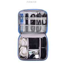 Package Travel Storage-Box Multifunctional Headset Data-Cable Mobile-Power Digital