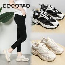 The New Summer 2019 Ins Super Fire Torre Female Shoe Breathable Leather Web Celebrity Thick Soles Leisure Sports Shoes36