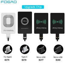 FDGAO Qi Wireless Charger Pad COIL Universal Wireless CHARGING Receiver โมดูลสำหรับ iPhone 6 7 Plus Samsung Xiaomi Huawei Type -C(China)