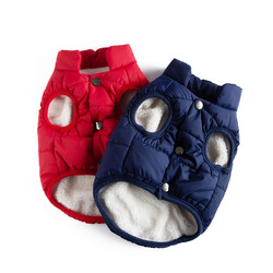 Warm Dog Cat Clothing Autumn Winter Clothes Pet Cat Coats Jacket Hoodies For Cats Outfit Warm Pet Clothing Pet Costume for Dogs