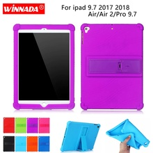 Silicone case for ipad 9.7 2018 2017 soft ripple rubber stand tablet cover coque para for Apple ipad air 2/air 1/pro 9.7 case цена и фото