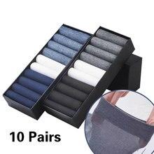 Мужские летние носки самые крутые мужские повседневные дышащие