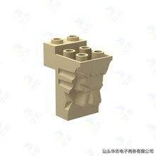 Tijolo especial 2x3x3 com recorte e cabeça de leão moc diy bloco de construção acessórios peças 30274 10 peças