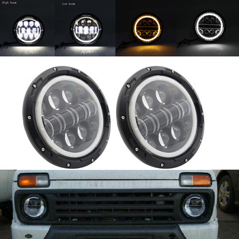 1Pair Running Lights 75W Car Led H4 7inch Car Accessories Angel Eyes H4 Led Headlight For Lada Niva 4X4 Uaz Hunter Hummer Harley