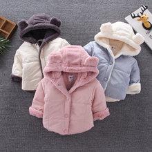 Пуховик для маленьких девочек; Зимняя одежда; Флисовое пальто