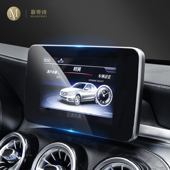 For Mercedes Benz A-Class W176 A180 A200 A260 Car GPS navigation film LCD screen Tempered glass protective film Anti-scratch image