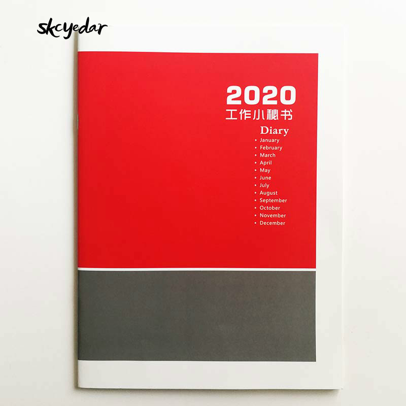Agenda 2020 Monthly Planner A4 Size Office 2020 Calendar Your Office Secretary Chinese And English Version