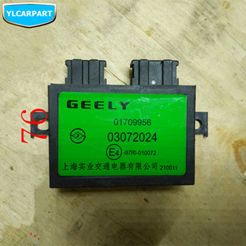 For Geely Atlas,Boyue,NL3,Emgrand X7 EmgrarandX7 EX7 SUV,Car body anti-theft controller