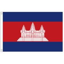 60x9 0 см/90x15 см/120x180 см Камбоджийский флаг баннер висячий