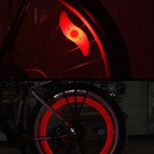 Велосипедные фары Willow Led подсветка втулки набор колесных фонарей лампа на спицы для езды на велосипеде Ночная езда огни безопасная лампа