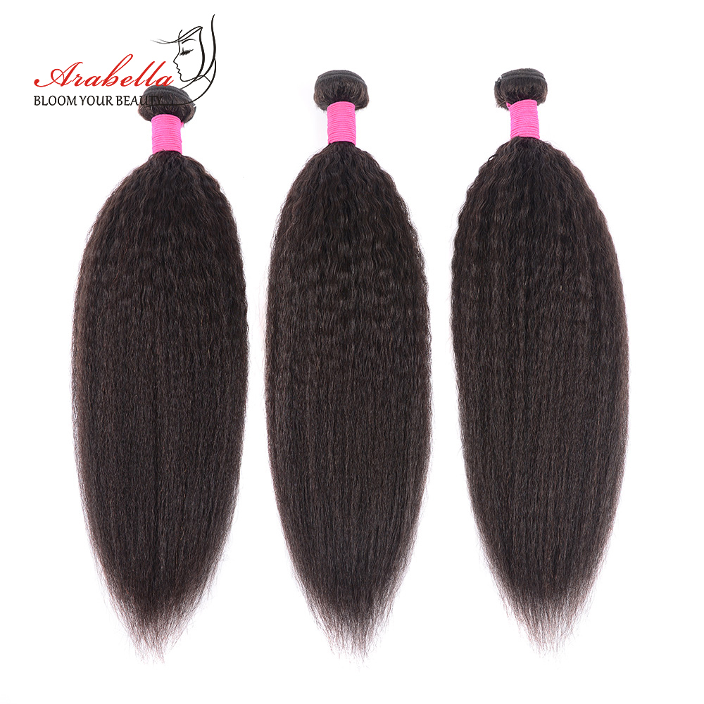 Kinky Straight Hair Bundles With Lace Frontal Arabella  Hair Pre Plucked Bleached Knots 13*4 Lace Frontal With Hair Bundles 6
