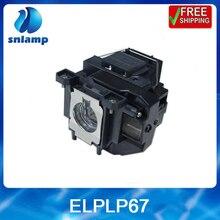 Snlamp de larga duración lámpara para proyector con vivienda ELPLP67/V13H010L67 para EB X14... EB W02... EB X02... EB S12... EB X11 MG 850HD
