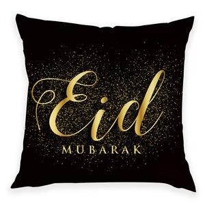Image 4 - 45x45cm Muslim Ramadan Decoration Classic Lantern Moon for Home  Sofa Bed Car Throw Pillow Cover Eid Mubarak Decor Kinderfeestje