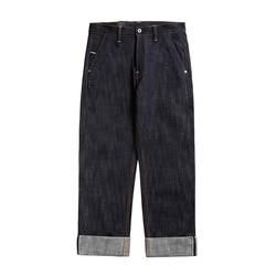 DN-0004 Lezen Beschrijving! Zware gewicht 18oz raw indigo zelfkant ongewassen denim broek unsanforised dikke hoge taille raw denim jean