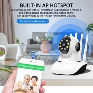 Image 3 - Monitor sem fio do bebê da câmera do cctv da vigilância interna da câmera 1080g 5g da segurança da dupla faixa completa de hontusec hd 2.4 p wifi ip câmera 360g