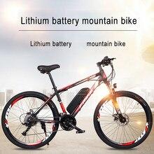 26 polegada bateria de lítio elétrica mountain bike 27 velocidade bicicleta adulto velocidade variável fora de estrada bicicleta de energia