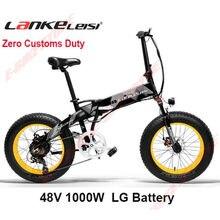 Bicicleta elétrica lankeleisi x2000 plus 48v 1000w 14.5ah lg bateria de lítio raios roda pneu gordo ebike 7 velocidades dobrável