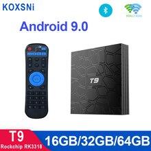 T9 4GB 64GB RK3328/RK3318 Quad Core Smart Android 9.0 TV BOX