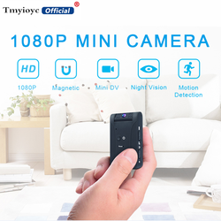 Working 8 Hours Mini Camera With 1200mAh Battery HD 1080P Night Vision Motion Detection Magnetic Mini Camcorder Video Recorder
