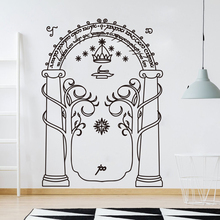 Modern Decoration Film Movie Lord of Rings Mines Moria Wall Sticker Vinyl Art Design Poster Mural Bedroom Stickers W631