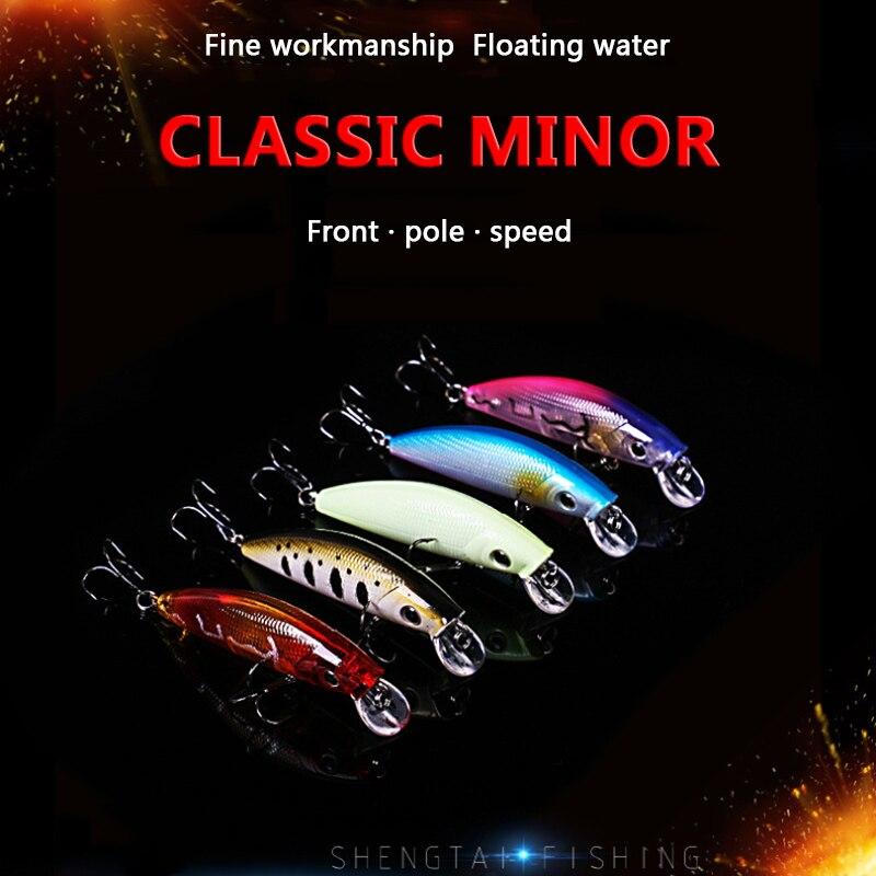 1PCS 50MM 5g Fishing Lure Quality Minnow Lure 3D Eyes Plastic Hard Bait Pesca Artificial Jig Wobblers Crankbait Fishing Bait