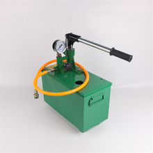 variable frequency booster pump automatic constant pressure water supply pipeline constant pressure pump 40kg Manual Pressure Test Pump Water Pipe Manual Pressure Pump Pipeline Press