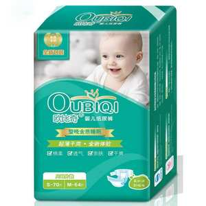 Diapers Baby And for 0-2-Year-Old Can't Absorb Wet Infant Water Breathable Cotton Ultra-Thin
