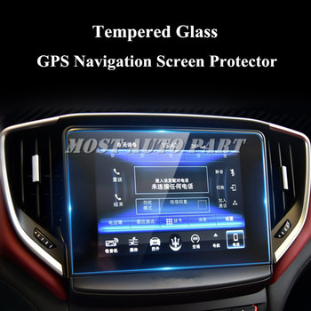 Tempered Glass GPS Navigation Screen Protector For Maserati Ghibli 2017-2019 image