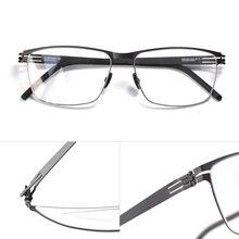 ネジなし眼鏡フレームスーパーライト超薄型で快適なビジネススタイルのフルリムドイツベルリン設計
