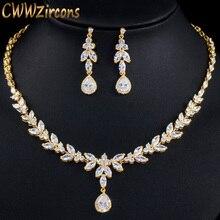 CWWZircons エレガントな葉のドロップアフリカナイジェリア CZ ジルコニアイエローゴールド花嫁ウェディングジュエリーセット女性のためのパーティードレス T371